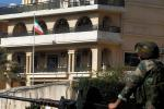 Pakai Ilmu Hitam, Pria Mesir Bocorkan Dokumen Rahasia Arab ke Iran