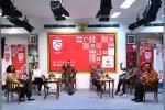 Lomba Tebak Busana Adat Presiden Ibu Negara di HUT ke-75 RI