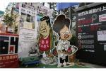 Imlek: Perayaan di Hong Kong yang Terbelah, Pro dan Anti-Pemerintah China