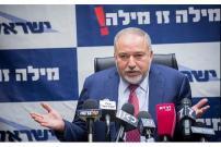 Lieberman: Abbas Bisa Hidup karena Perlindungan Israel