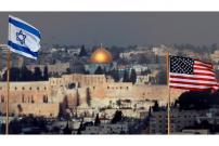 Mesir dan Saudi Diam-diam Akui Yerusalem Ibukota Israel