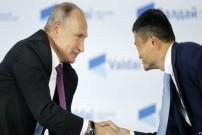 Alibaba dan Perusahaan Rusia akan Luncurkan Usaha Perdagangan Daring Bersama