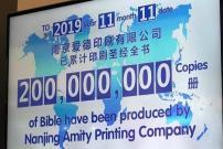 China Buat Rekor Baru Cetak 200 Juta Alkitab