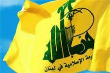 Inggris Perluas Pembekuan Aset Hizbullah