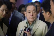 Bos Samsung, Lee Kun-hee, Meninggalkan Warisan Senilai Rp 306 Triliun
