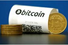 Bursa Bitcoin Seoul Kebobolan Peretas, Curi Rp 446 Miliar