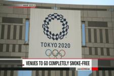 Larangan Merokok di Lokasi Olimpiade Tokyo 2020