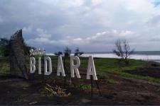 Kulon Progo Buka Pantai Bidara Jadi Wisata Budaya Maritim