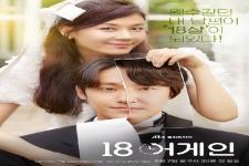 """Serial Drama """"18 Again"""" Mulai Tayang, Ini Sinopsisnya"""