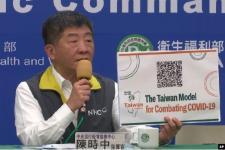 Taiwan Peringatkan Jangan Bergantung pada Vaksin COVID-19