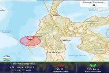BMKG: Waspada Potensi Tsunami Akibat Gempa Susulan di Majene