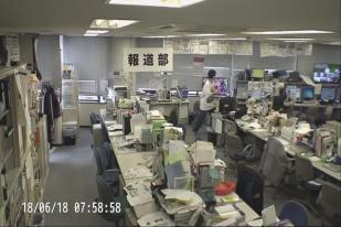 Gempa Osaka: 3 Meninggal, 350 Luka-luka