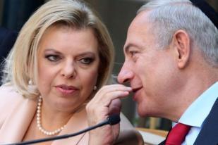 PM Israel dan Istrinya Dihukum karena Berlaku Kasar pada PRT