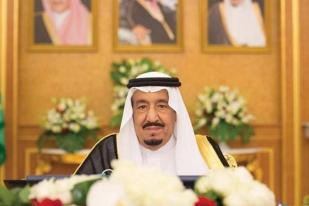 Atasi Defisit APBN, Arab Saudi Turunkan Gaji Menteri dan PNS