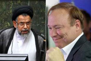 Menteri Iran Diprotes Gara-gara Kunjungan Senator Gay AS