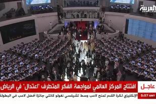 Raja Salman: Iran di Garis Depan Terorisme Global