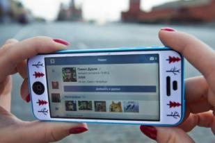 Rusia Akan Blokir Facebook Jika Tak Patuh