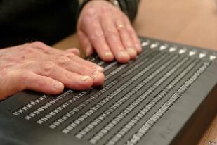 Perusahan Teknologi Braille Buat Buku Elektronik untuk Tunanetra