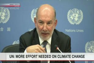 140 Pemimpin Negara Akan Hadiri Sidang Iklim PBB