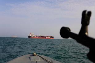Iran Tahan Kapal Minyak di Teluk Persia