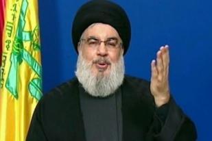 Hizbullah Kritik Prancis Seolah sebagai Jaksa dan Penguasa Lebanon