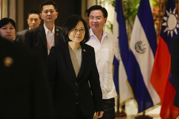 Lawatan Presiden Taiwan ke Amerika Serikat