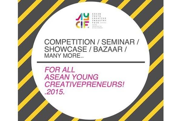 Indonesia Tuan Rumah ASEAN Youth Fair 2015