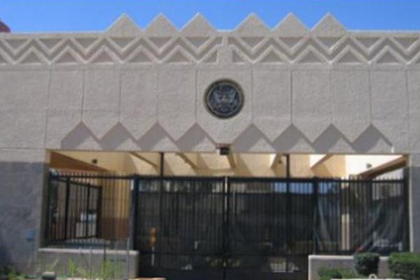 Kedutaan Besar Amerika di Jakarta Com Kedutaan Besar Amerika