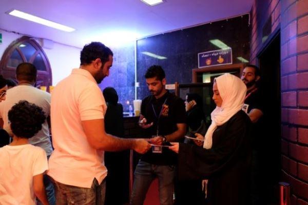 Warga Saudi Bahagia Bisa Nonton Film di Bioskop