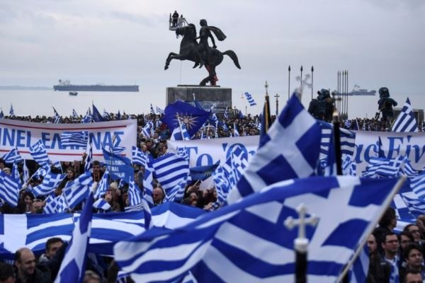 Macedonia Ganti Nama Jadi Republik Macedonia Utara