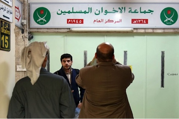 Pengadilan Yordania Memutuskan Pembubaran Ikhwanul Muslimin